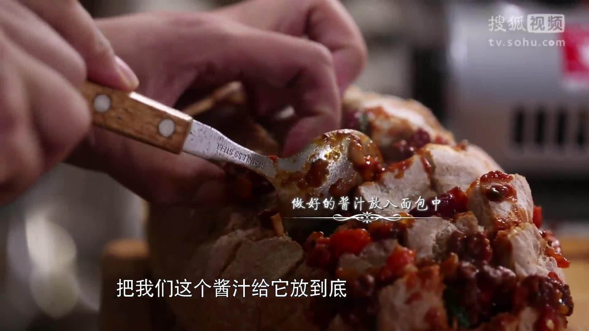 时尚美食 食在广州·探寻漫画中的烧味