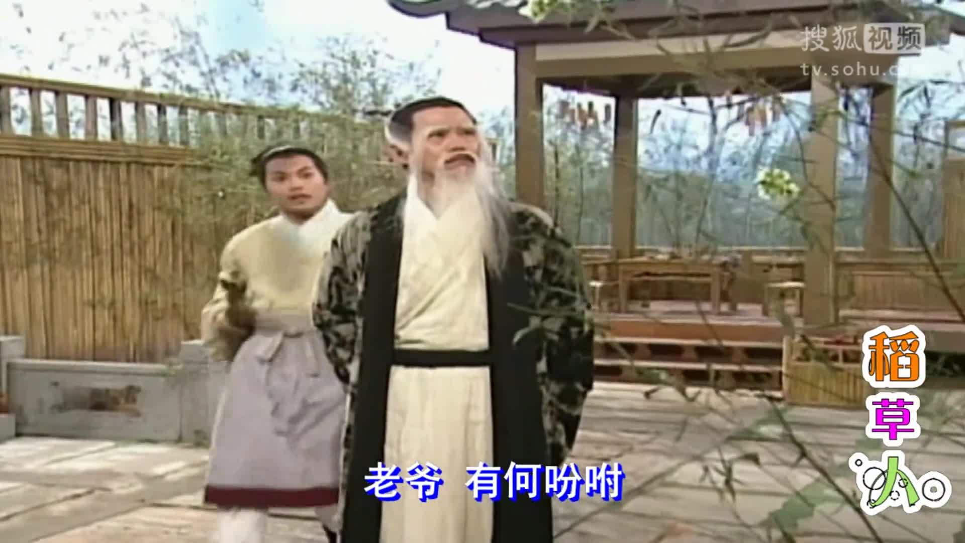 《稻草人工作室》-爱奇艺-综艺节目全集