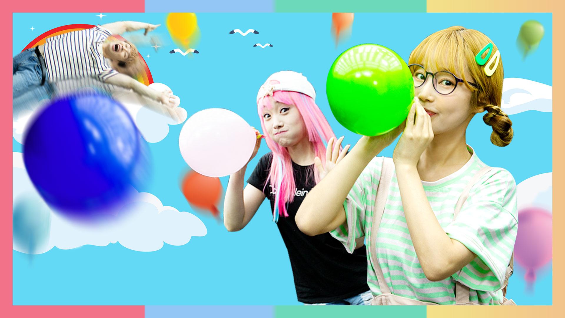 谁的气球在飞?不可思议的放飞气球大赛!  凯利和玩具朋友们 CarrieAndToys