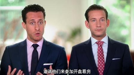 看房还是婚礼策划?乔什·奥特曼两头忙。大卫和詹姆斯走访代理公司