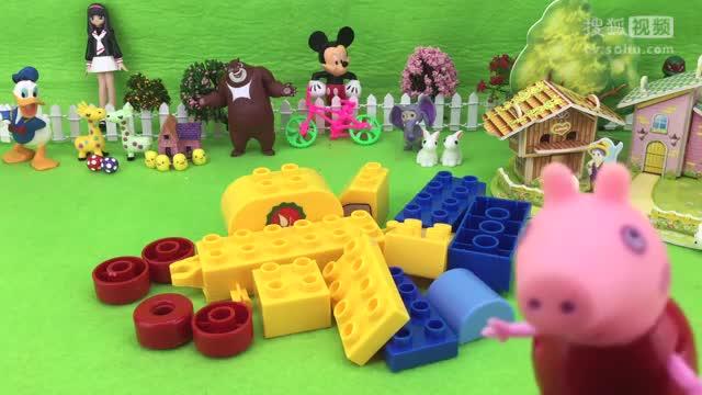 小猪佩奇乐高积木拼装小汽车