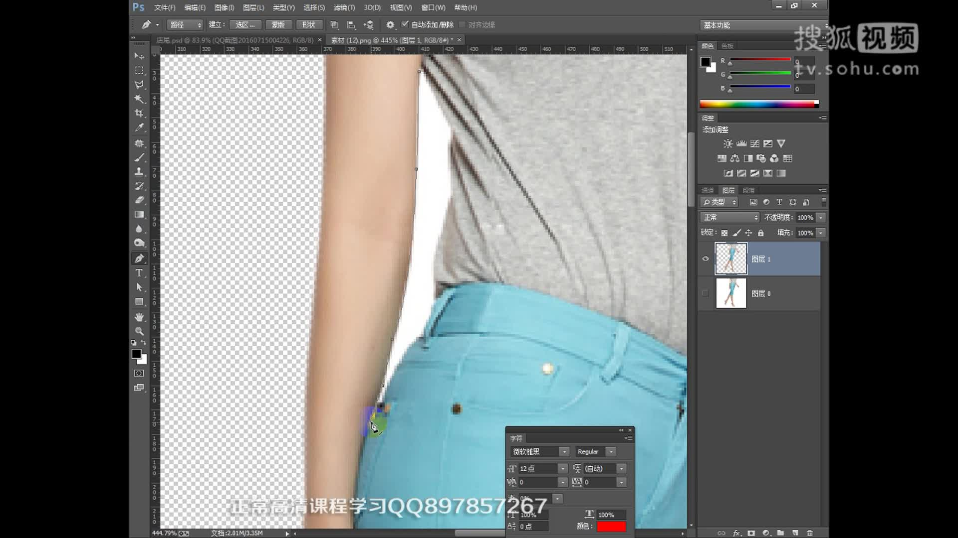 2016淘宝美工教程 女裤抠图教程 photoshop钢笔工具抠图