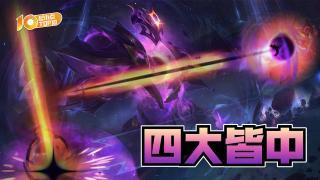 VOL657:泽拉斯掣电决胜千里,熔铁少女冲阵一往无前