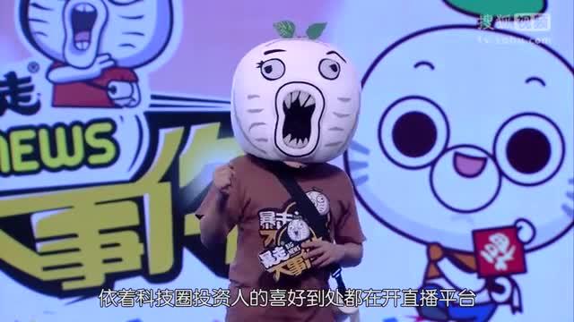 曹操领众老铁引燃三国直播大战 76【暴走大事件第四季】
