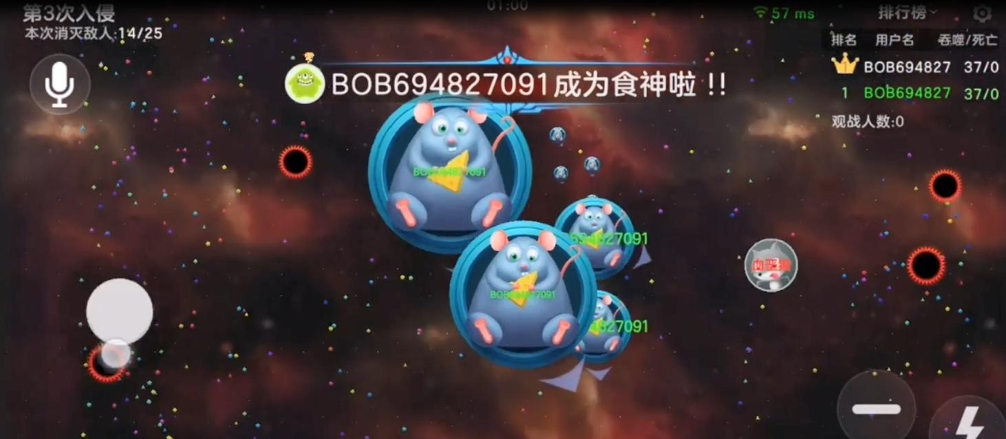 球球大作战:210524紫迦哒(下)