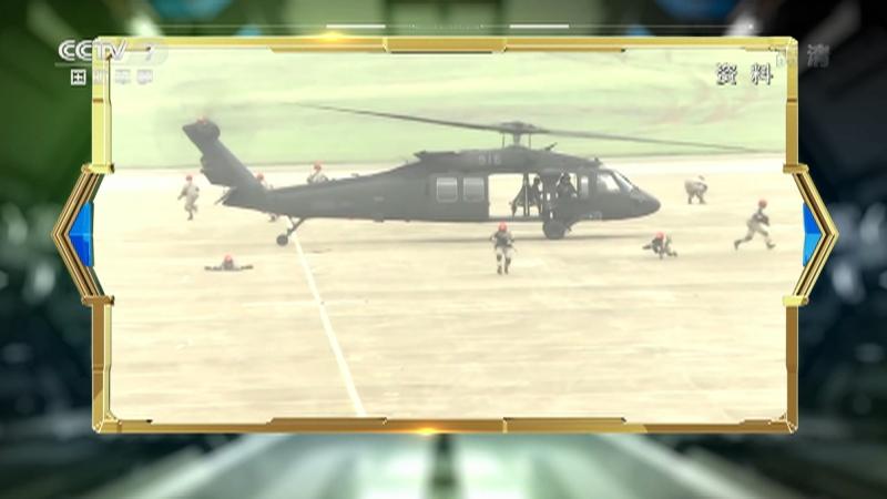 《防务新观察》 20210413 美日军机东海搞战斗训练 美国要拉日本策划对台新动作?