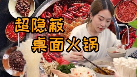 饮水机煮火锅算什么?小野改造办公桌煮火锅,把爷青回打在公屏上