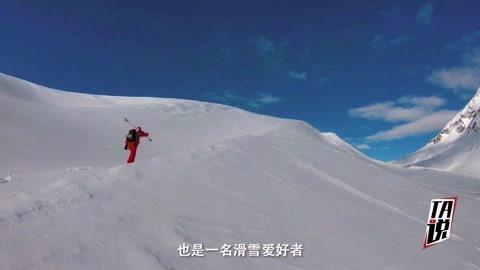 攀登阿尔卑斯最高峰遇险