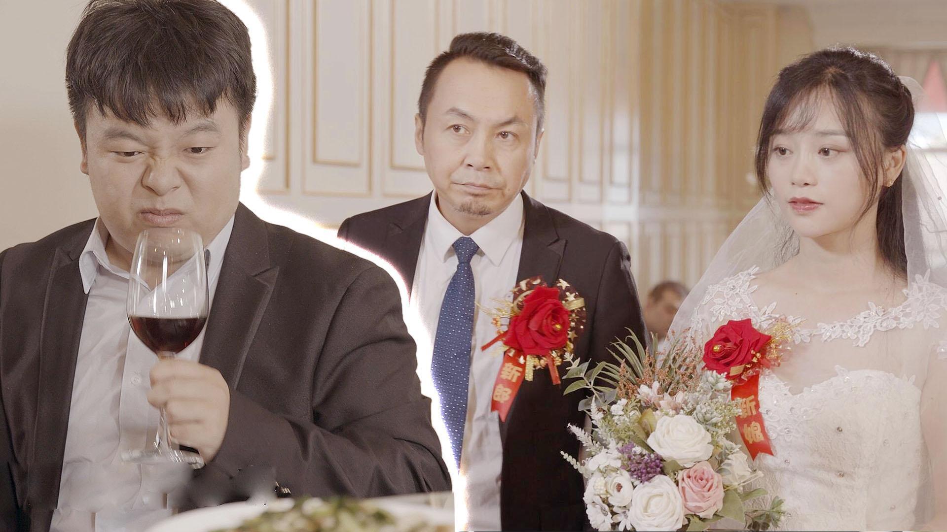 《陈翔六点半》第219集 前任结婚那天,他得知一个无法接受的真相!