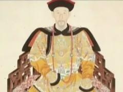 历史解码 揭秘最反常的清代皇家陵墓