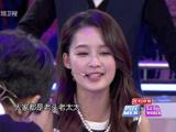 李湘遭遇旧爱新欢 林申李沁感动告白