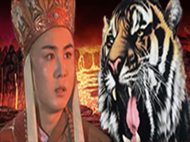 老虎伤人后传