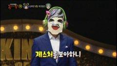 曹璐韩语逆袭被赞似播音员 《搞笑一家人》小叔子民勇10年首次登台