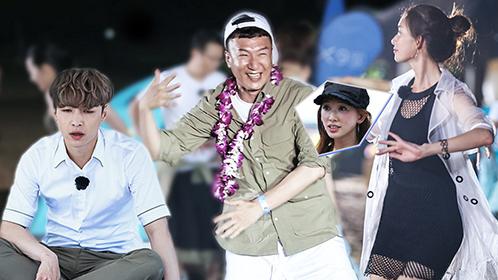 第6期:孙红雷林志玲沙滩尬舞