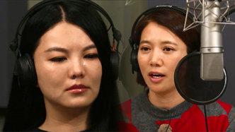 第12期:李湘袁咏仪飙泪告白