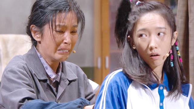 第5期:李冰冰孟美岐演母女飙戏