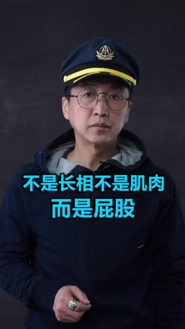卢炫吉脱口秀2021第24期 男人会失去女人的四种行为?