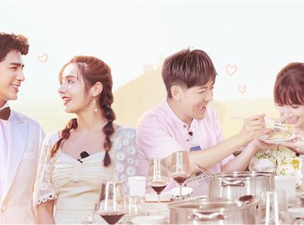 完结篇:秦妈为小麦夫妻证婚