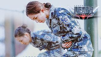 第10期:杨幂佟丽娅空降初体验