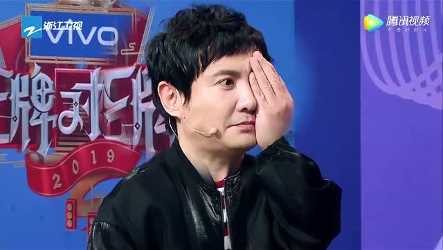 第10期:沈腾扮王菲与那英合唱经典