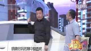 目标一致  表演 贾冰 冯立 张红爽 陈晓