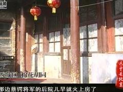 小凤仙:与蔡锷的前世今生