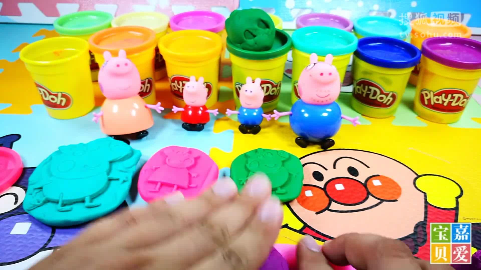 小猪佩奇彩泥制作粉红猪小妹一家彩泥模具peppa pig