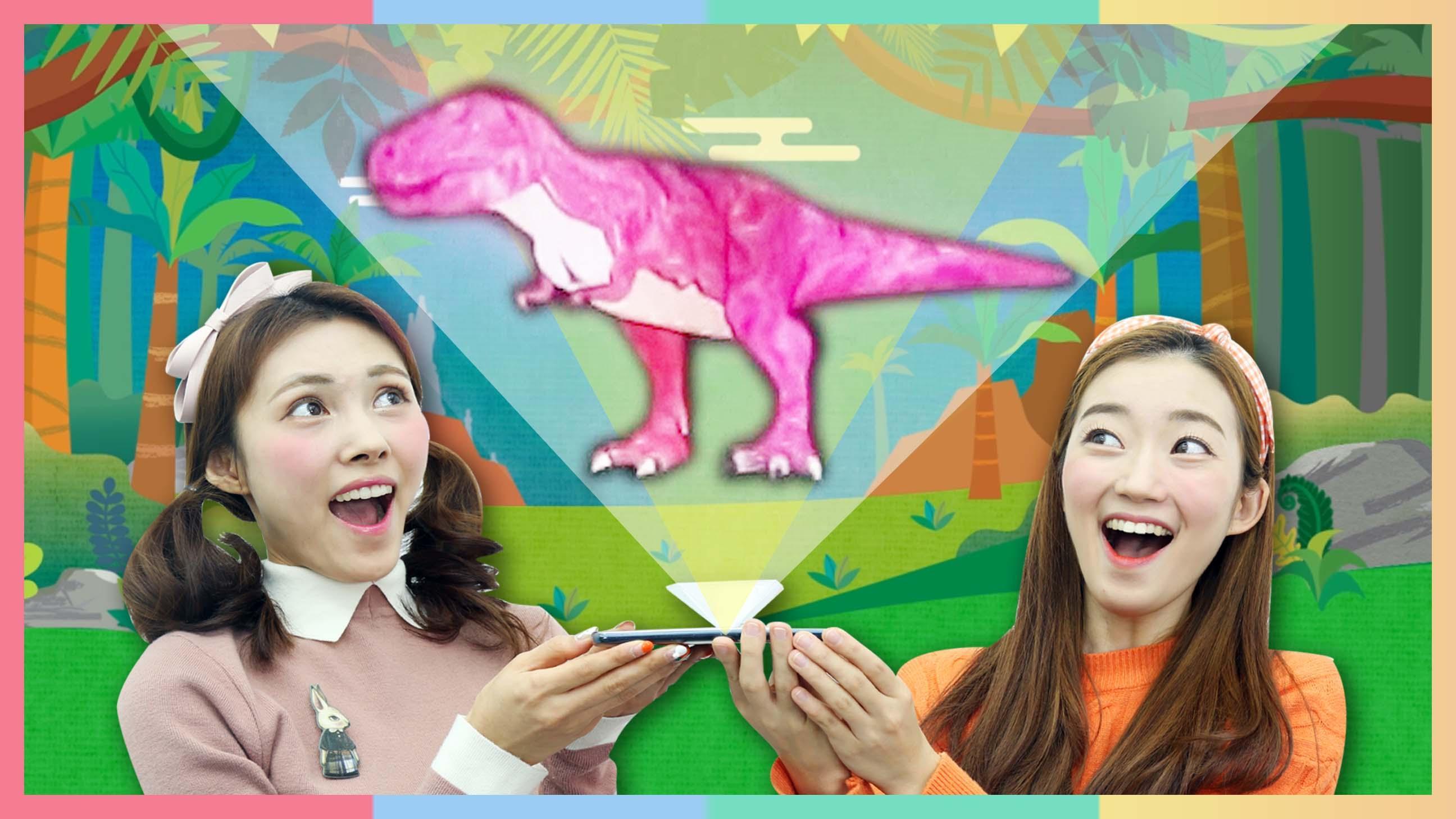 恐龙从图画书里出来啦!给可爱的动物们涂上漂亮的颜色吧   凯利和玩具朋友们 CarrieAndToys