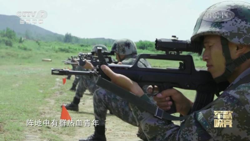 《国防微视频-军歌嘹亮》 20210730 《经纬战场铸忠诚》