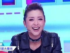 黄小蕾恨嫁灌酒男友38天闪婚 自称频得罪娱乐圈