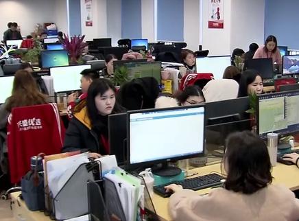 湖南电子商务交易金额增长22%