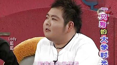 薛之谦被曝大胃王