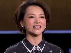 中国诗词大会第二季 第七期