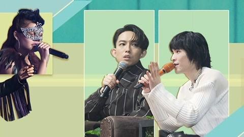 好声音学员改编《彩虹》惊艳林宥嘉 金曲奖新人遇劲敌