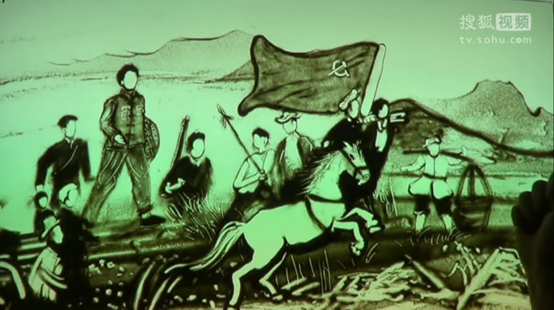 沙画:红色气质 建党95周年腾飞中国梦的红色热土!