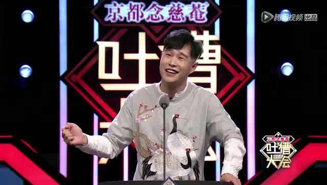 第9期:小沈阳刘能争一哥?