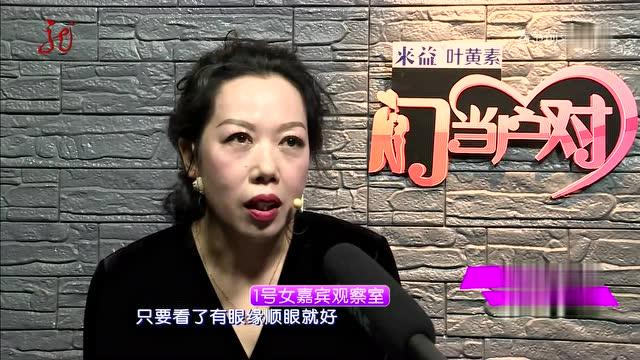 """大王老师为""""勤劳手""""保驾护航"""