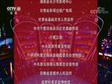 《中国诗词大会 第三季》 20180329 第七场