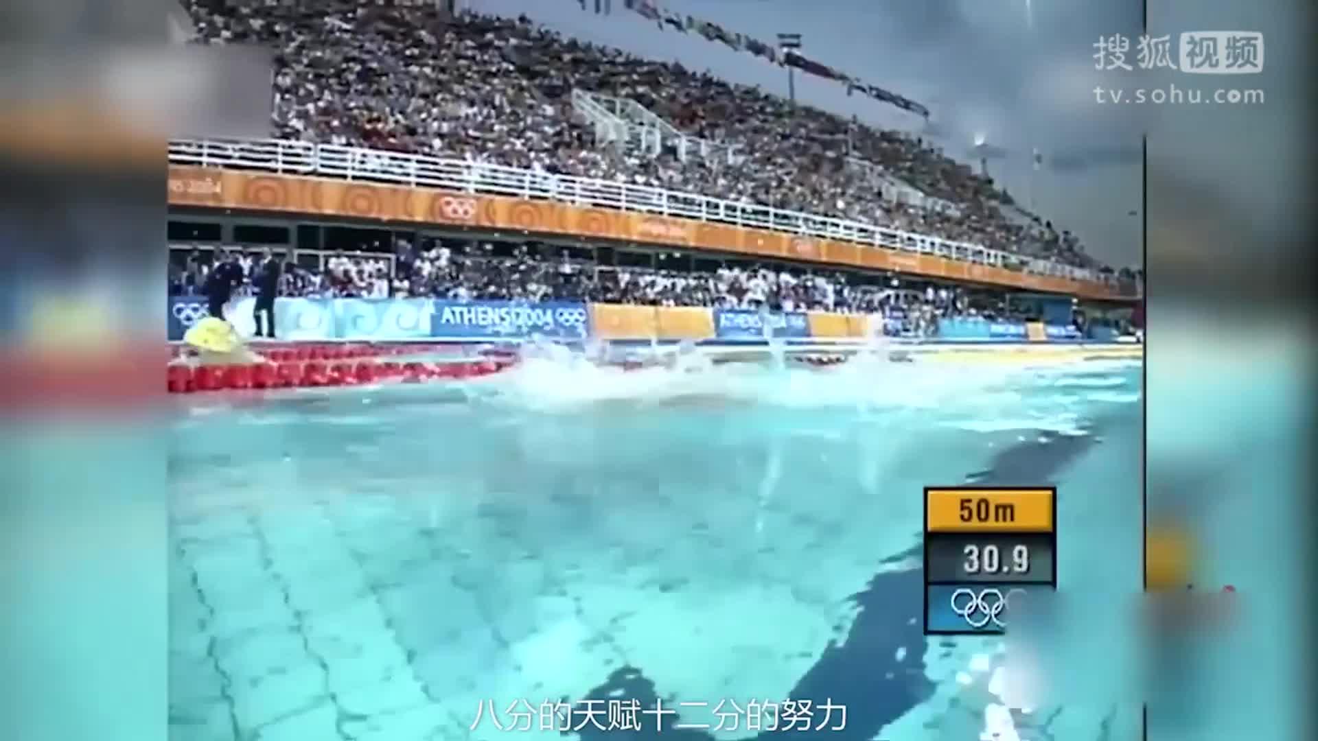 《不装》14期:昔日体操冠军武功全废满地打滚
