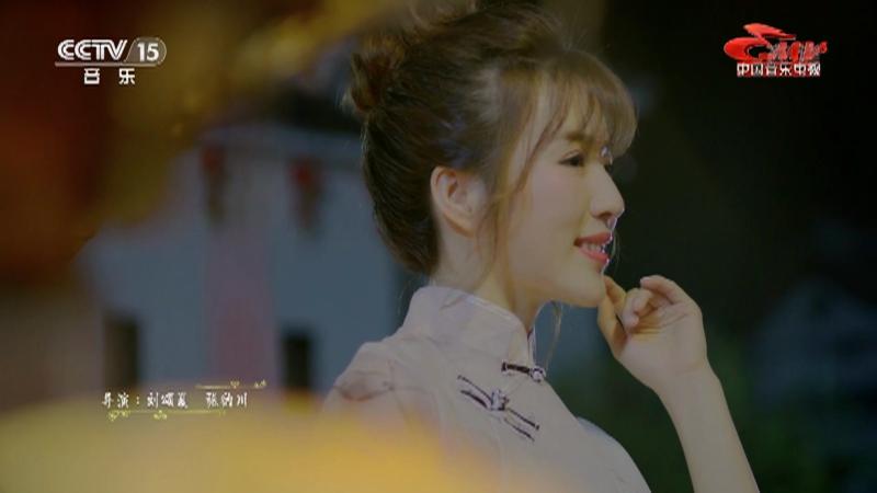 《中国音乐电视》 20210516