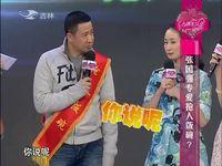 2013-03-15张国强专爱抢人饭碗