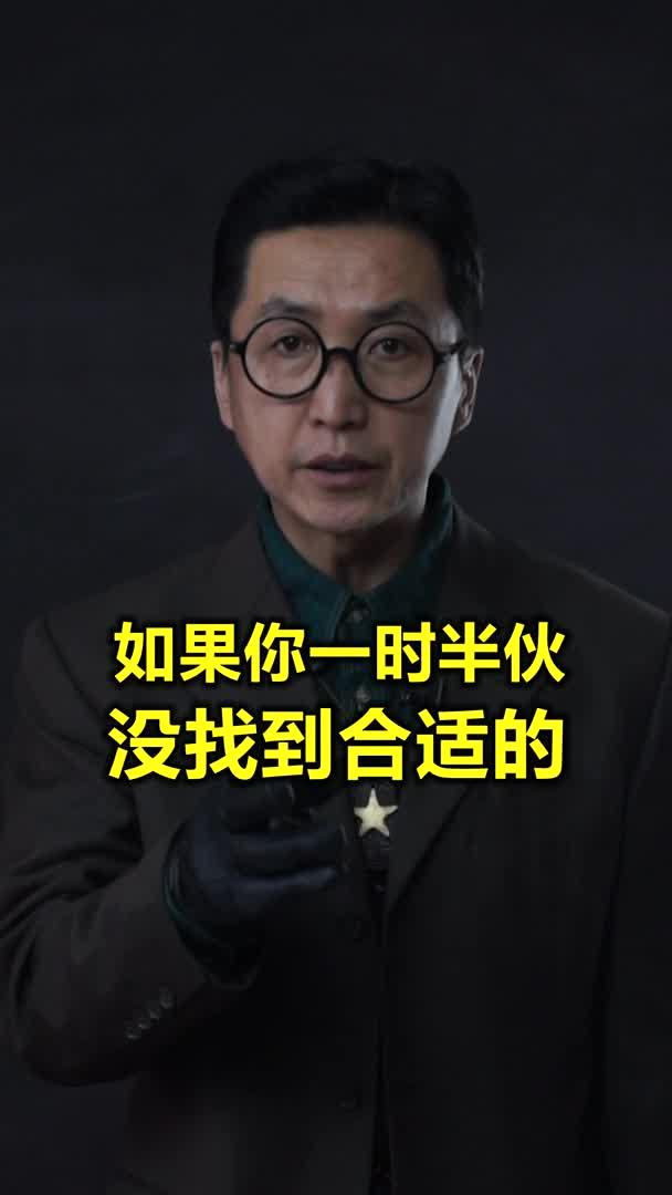 卢炫吉脱口秀2021第14期 拖垮男人的女人有这三大特质?