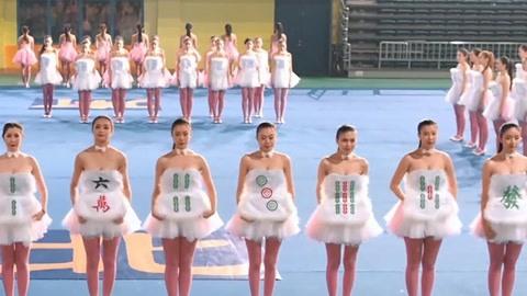 富二代将136女友做麻将