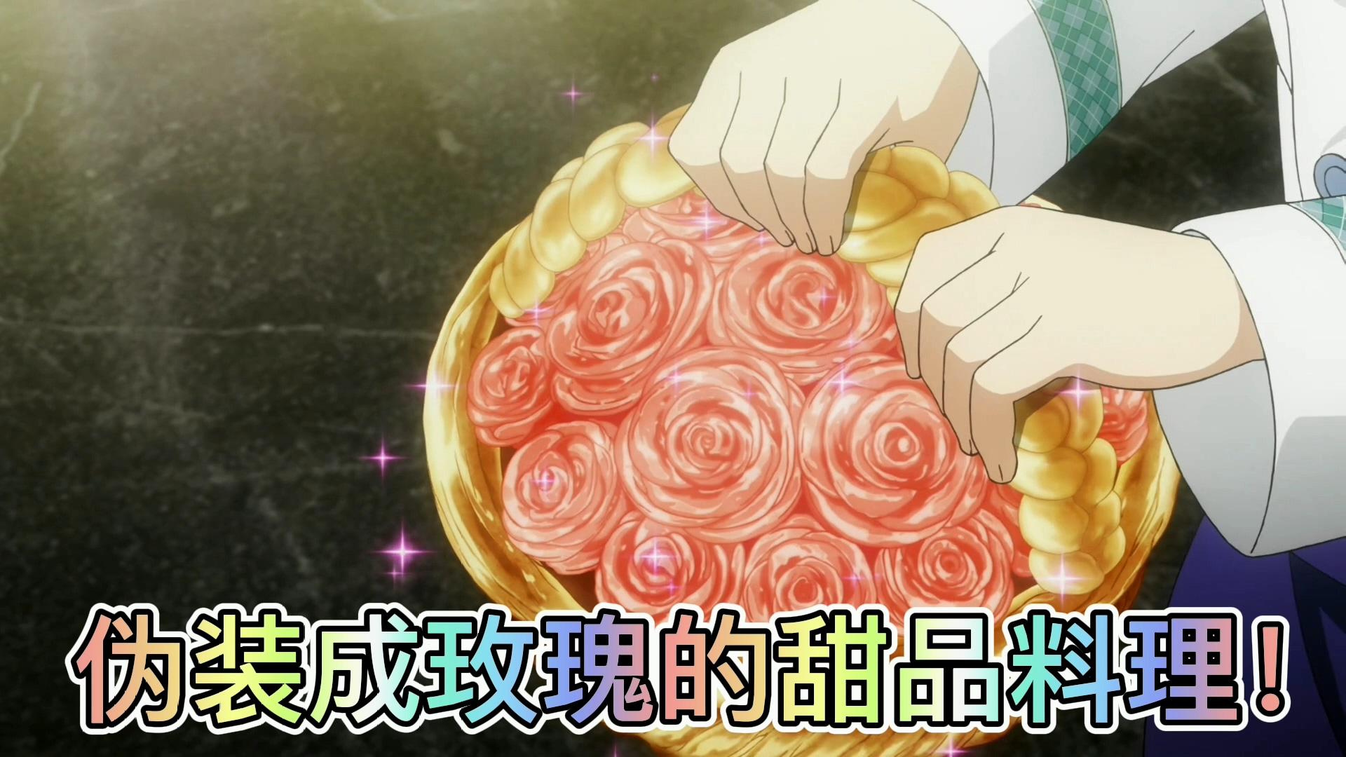 少女献上一篮玫瑰,竟是苹果做的甜品料理,评委尝后赞疯了!
