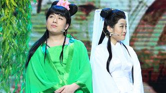 第10期:刘亮白鸽上演《白蛇传》