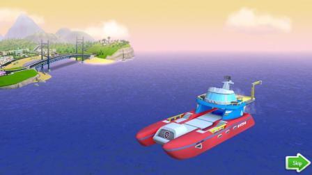 天空与海洋任务 阿奇的水下探险 29