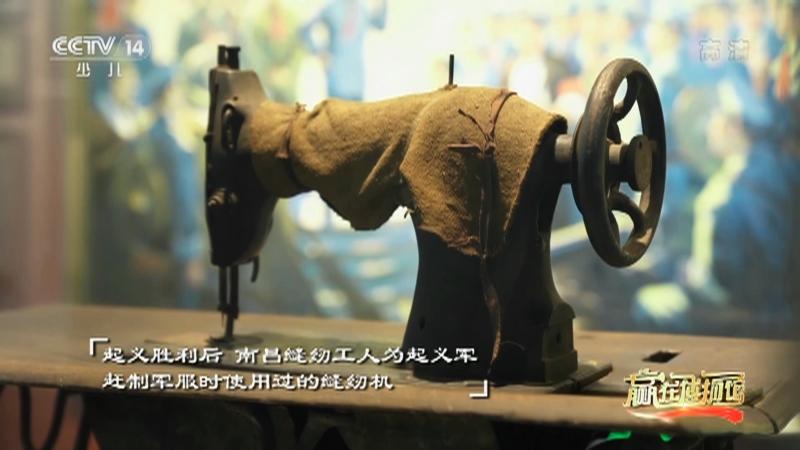 《智力快车》 20210323 赢在博物馆