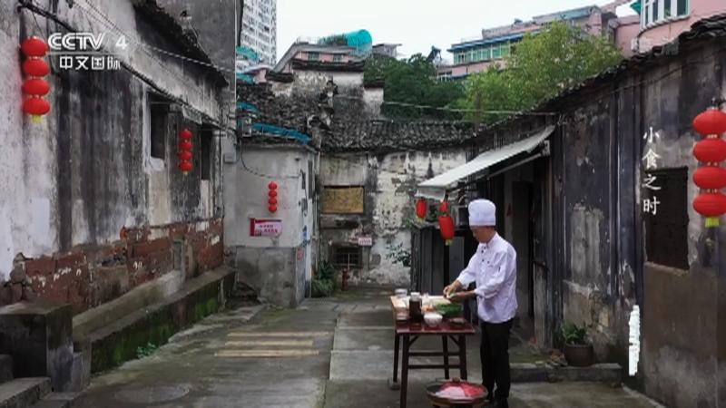 《美食中国》 20210427 小食之时