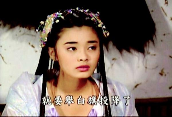 《三剑奇缘》全集-电视剧