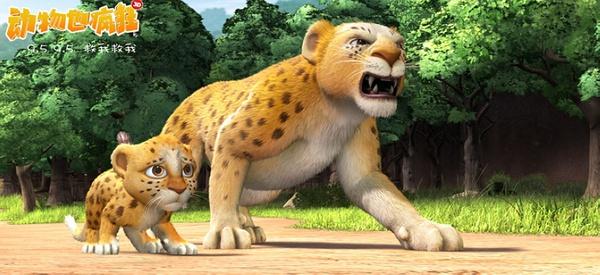 《动物也疯狂》全集-高清电影完整版-在线观看-搜狗